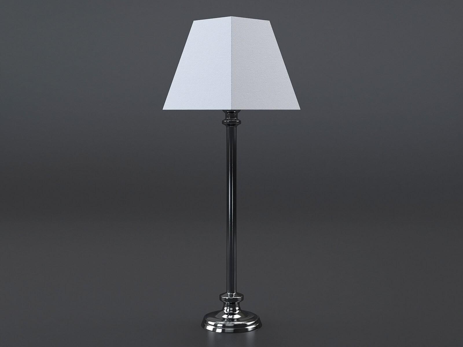 White chromium table lamp
